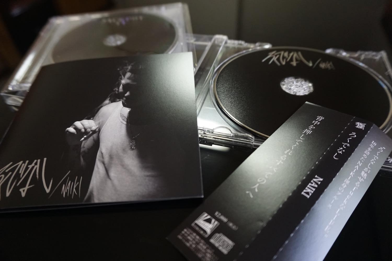 山梨のラッパー「NAIKI」が10年を詰めた渾身のアルバム『ろくでなし』をリリース