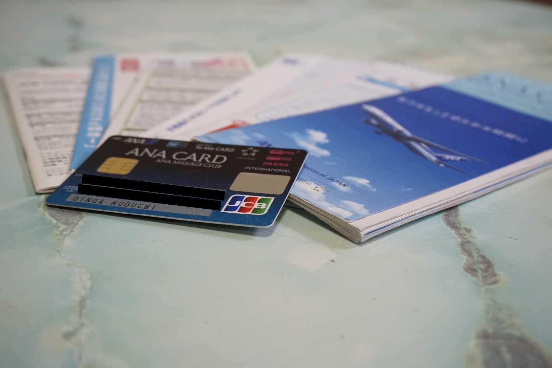 ANA陸マイラー必携!ソラチカカードが届いたらやるべき5つの設定項目