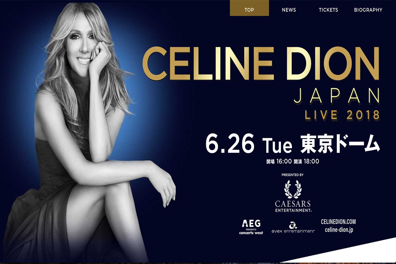【永久保存版】2018年6月来日公演決定!Celine Dionの名曲から厳選21曲を全力でオススメする